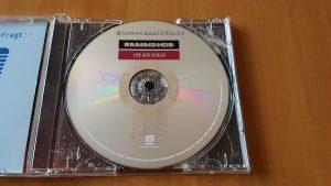 Rammstein - Live Aus Berlin (1. Pressung, 1CD) | 3