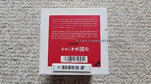 Rammstein - Kokain Parfum 50ml   3