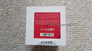 Rammstein - Kokain Parfum 75ml   3
