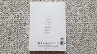 Rammstein - Unbetitelt (Special Edition) | 2